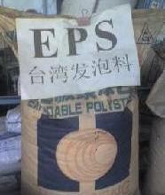 供应塑料原料EPS供应商批发