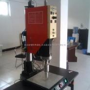 河南墨盒超声波焊接机图片