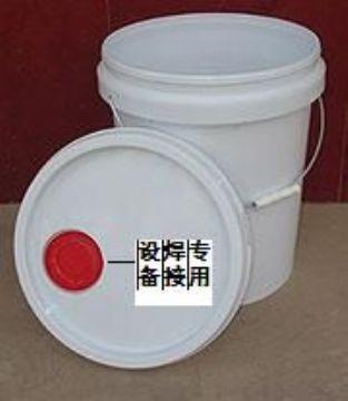 供应油桶盖超声波图片