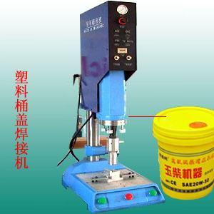 供应桶盖焊接机图片