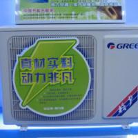 东莞常平格力家用空调专卖店,东莞常平格力空调厂家直销