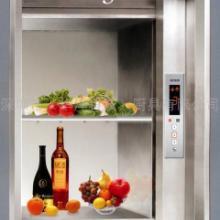 供应传菜电梯销售批发价格最便宜餐梯尺寸-不锈钢提升菜梯-运餐电梯