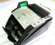 维修营行YH-6700A点钞机图片