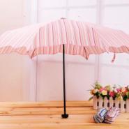 个性荷叶边条纹三折伞图片