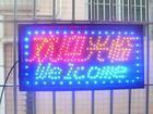 供应LED节能灯维修制作,上海闵行区霓虹灯管维修加工