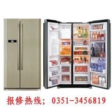 """「""""太原LG冰箱维修""""」厂家授权《太原LG冰箱售后维修》LG冰箱"""