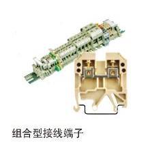供应接线板SAK组合型接线端子