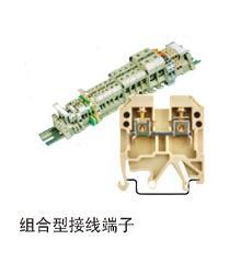 接线板SAK组合型接线端子图片