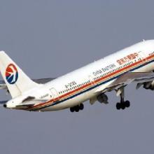 中国邮政EMS进口报关公司私人物品进口报关国际快递空运进口批发