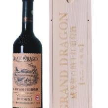 供应威龙解百纳干红1992木盒珍藏版杭州威龙葡萄酒代理商供应