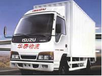 供应石家庄到山东长途搬家行李托运包车运输业务图片