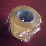 BOPP米黄印刷透明封箱胶带图片