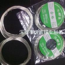 供应环保无铅焊锡球