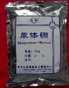 供应进口硼片、硼粒、硼粉、无定形硼粉
