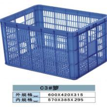 供应广州市塑料筐