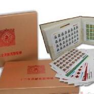 批发第二轮12生肖邮票价格图片
