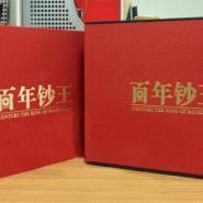 百年钞王百年纸币钞王收藏珍品图片