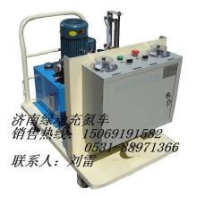 供应断路器液压机构充氮车批发