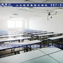 暑假学网站设计到无锡上元教育无锡平面广告设计培训无锡动漫培训批发