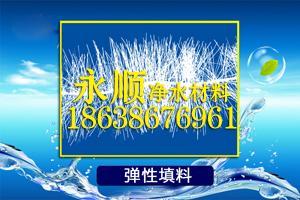 供应PWT立体网状填料专业厂家15年老牌水处理填料宜兴生产商