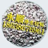 【活化沸石滤料】沸石滤料厂家地址 YS沸石滤料最新价格信息