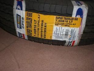 佳通轮胎1100R20图片