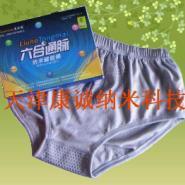 六合通脉纳米磁能裤杀菌抑菌治疗图片