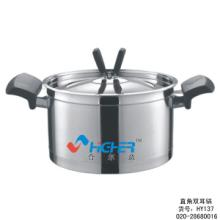 供应HY137 不锈钢锅  双耳锅 汤锅 平底锅 蒸煮锅