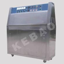 供应紫外光耐气候试验箱