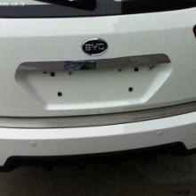 供应比亚迪S6行李架踏板前后杠车窗饰条S6改装饰件批发