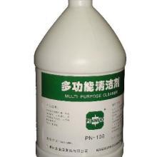 供应广州出口家居用品到韩国批发