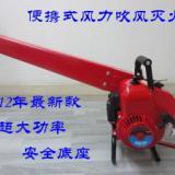 供应手提风力灭火机器吹雪机吹风机除雪机 超大功率