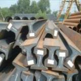 供应北京钢轨混批出售,钢轨供应商专卖、钢轨销售中心