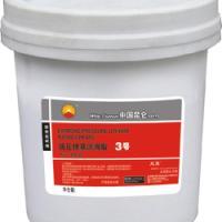 供应高温积压锂基脂