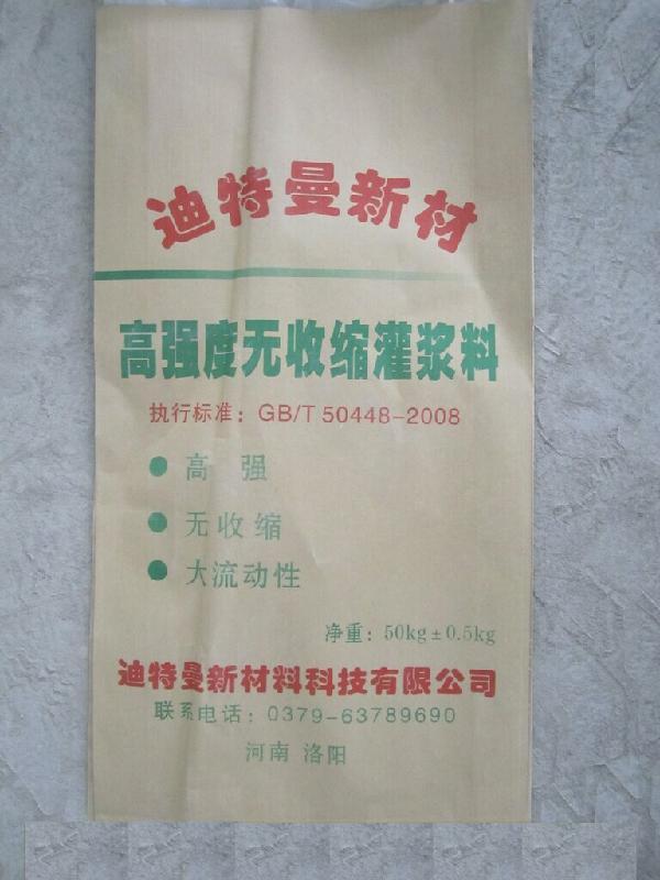 供应钢厂灌浆料电厂灌浆料设备灌浆料