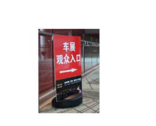 com 南京盛世会展工程有限公司长期出租各种会议指引牌,标示牌,引导牌