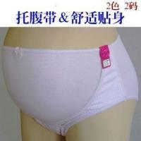 全纯棉孕妇内衣孕妇托腹裤内裤
