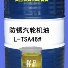 供应TSE46号68号极压型汽轮机油润滑油200L