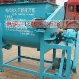 供应河北干粉砂浆搅拌机