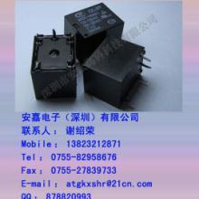 供应福特继电器NT73-2C-10-福特继电器NT732C10批发