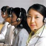南京LG洗衣机售后服务◆客服◆南京LG洗衣机维修电话