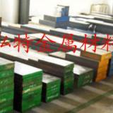 供应碳素结构钢SAE1090