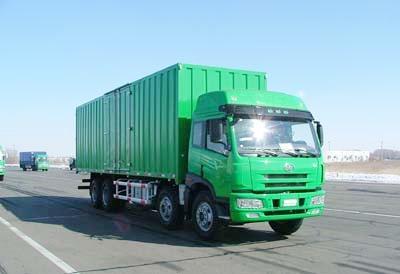 汕头到苏州物流专线-大型物品运输价格-汕头哪里有物流公司