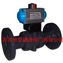 供应PVC气动球阀/塑胶阀门/气动塑胶阀门