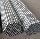 精密钢管鑫富源专业生产销售精密管