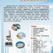 冠亚ABS树脂水分测定仪图片