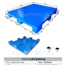 供应九脚系列塑料托盘15858467655批发