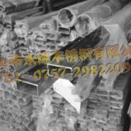 现货304不锈钢焊管/304不锈图片