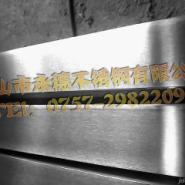 批发不锈钢管/304不锈钢矩形管图片