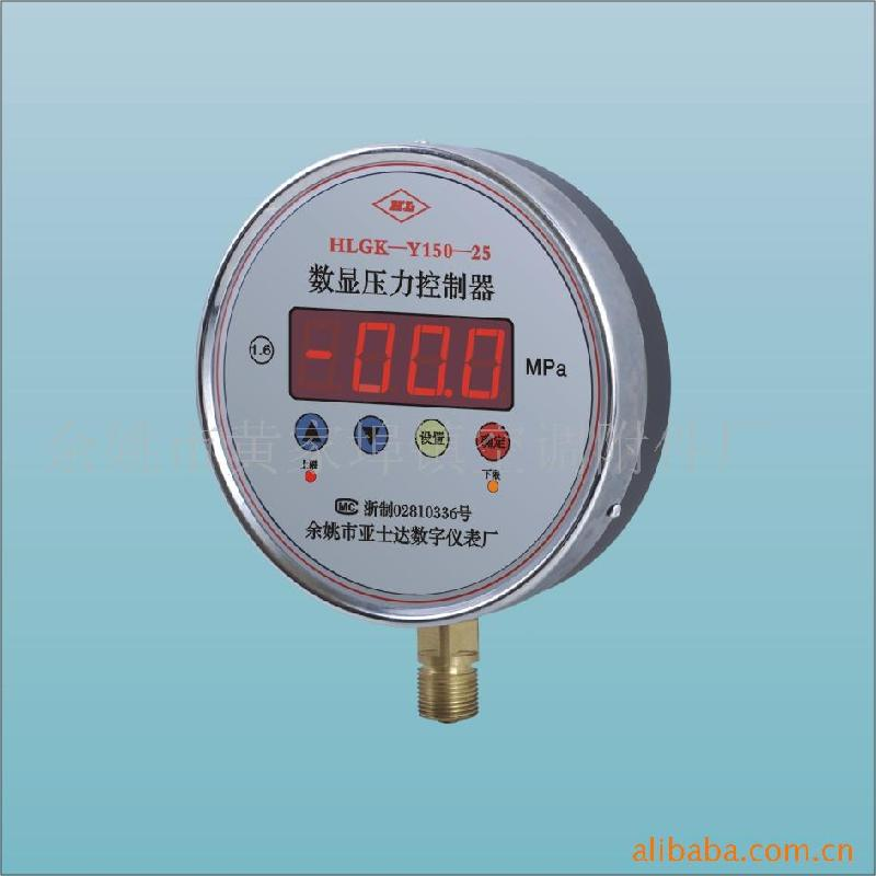 供应数显电接点压力表SK-100/150